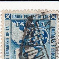 Sellos: EDIFIL Nº 1091. 1951 CONGRESO DE LA UNIÓN POSTAL.. Lote 54450356