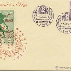 Sellos: SOBRE JUVENIA 73 VIGO EXPOSICIÓN FILATELICA NACIONAL 4 JULIO 1973 . Lote 54494797