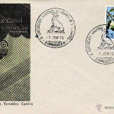 Sellos: SOBRE II EXPOSICIÓN NACIONAL DE ANIMALES Y PLANTAS ZARAGOZA 1 JUNIO1975. Lote 54495789