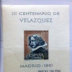 Sellos: III CENTENARIO DE VELAZQUEZ 4 HOJITAS 1961. Lote 54577186