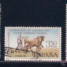 Sellos: IMPERIO ROMANO. CÁCERES. ESPAÑA. EMIT.31-10-1967. Lote 54617999