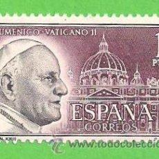Sellos: EDIFIL 1480. CONCILIO ECUMÉNICO VATICANO II - JUAN XXIII. (1962).* NUEVO CON SEÑAL.. Lote 54658134