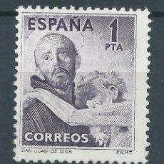 Sellos: R8/ ESPAÑA EN NUEVO* 1950, EDF, 1070, CAT, 18 €, IV CENTENARIO MUERTE DE SAN JUAN DE DIOS. Lote 54856938