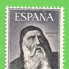 Sellos: EDIFIL 1536. PERSONAJES ESPAÑOLES - RAIMUNDO LULIO. (1963).** NUEVO SIN FIJASELLOS.. Lote 55008358
