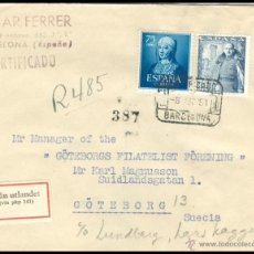 Sellos: CARTA CERTIFICADA CIRCULADA,,,,,,,BARCELONA - SUECIA......1951. Lote 55044023