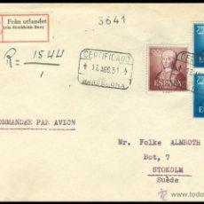 Sellos: CARTA CIRCULADA Y CERTIFICADA .......BARCELONA - SUECIA DE 1951. Lote 55056683