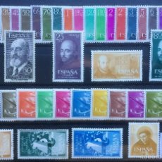 Selos: SELLOS ESPAÑA AÑO 1955** COMPLETO NUEVOS, SIN SEÑAL DE FIJASELLOS. Lote 224858841