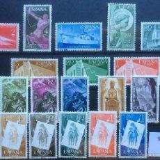 Francobolli: SELLOS ESPAÑA AÑO 1956** COMPLETO NUEVOS,SIN SEÑAL DE FIJASELLOS. Lote 195521427