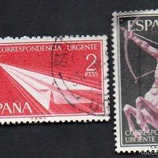 Sellos: AÑO 1956 - EDIFIL 1185 Y 1186 - SERIE, ALEGORÍAS. Lote 55233646