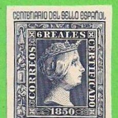 Sellos: EDIFIL 1081. CENTENARIO DEL SELLO ESPAÑOL - SELLO DE 6 R. - C. AÉREO. (1950).** NUEVO SIN FIJASELLOS. Lote 55338194