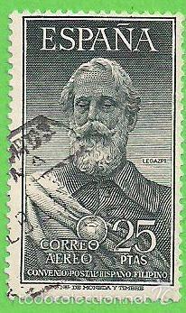 EDIFIL 1124. MIGUEL LÓPEZ DE LEGAZPI - CORREO AÉREO. (1953). (Sellos - España - II Centenario De 1.950 a 1.975 - Usados)