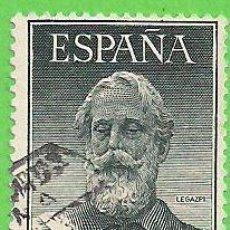 Sellos: EDIFIL 1124. MIGUEL LÓPEZ DE LEGAZPI - CORREO AÉREO. (1953).. Lote 55338274