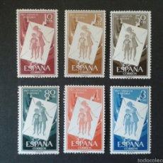 Sellos: SELLOS DE ESPAÑA. 1956. PRO INFANCIA HÚNGARA. EDIFIL 1200/1205. SERIE COMPLETA NUEVA SIN CHANELA.. Lote 55476482
