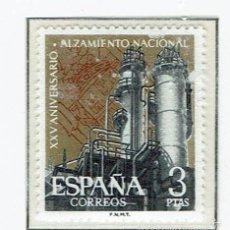 Sellos: XXV ANIVERSARIO DEL ALZAMIENTO NACIONAL. 1961. EDIFIL 1360.. Lote 55570523