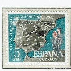 Sellos: XXV ANIVERSARIO DEL ALZAMIENTO NACIONAL. 1961. EDIFIL 1361.. Lote 55570545