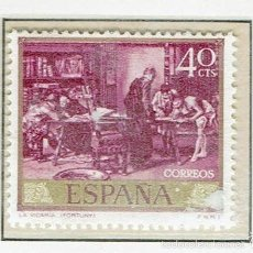 Sellos: MARIANO FORTUNY MARSAL. 1968. EDIFIL 1854.. Lote 55719329
