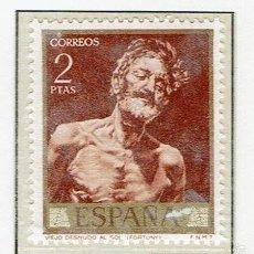 Sellos: MARIANO FORTUNY MARSAL. 1968. EDIFIL 1859.. Lote 55719332