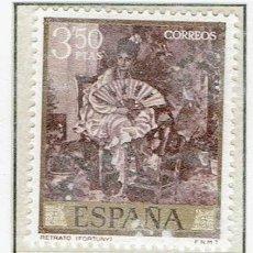 Sellos: MARIANO FORTUNY MARSAL. 1968. EDIFIL 1861.. Lote 55719336