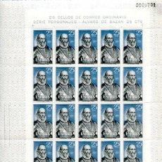 Sellos: ALVARO DE BAZAN (EDIFIL 1705), 1966, HOJA COMPLETA DE 25 SELLOS. Lote 55794105