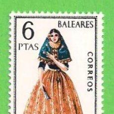 Sellos: EDIFIL 1773. TRAJES TÍPICOS ESPAÑOLES - BALEARES. (1967).** NUEVO SIN FIJASELLOS.. Lote 55993947