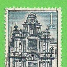 Sellos: EDIFIL 1761. CARTUJA DE SANTA MARÍA DE LA DEFENSIÓN, JEREZ. FACHADA. (1966).. Lote 109108762