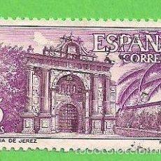 Sellos: EDIFIL 1763. CARTUJA DE SANTA MARÍA DE LA DEFENSIÓN, JEREZ. PUERTA EXTERIOR. (1966).. Lote 109108790