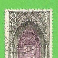 EDIFIL 2112. MONASTERIO DE SANTO TOMÁS DE ÁVILA. - NAVE CENTRAL. (1972).