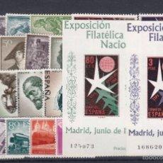 Sellos: 0356 AÑO COMPLETO AÑO 1957 Y 1958 NUEVO SIN CHARNELA. Lote 56309421