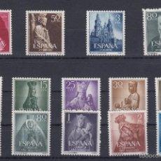 Sellos: 0353 AÑO COMPLETO 1954 SIN CHARNELA . Lote 56310012