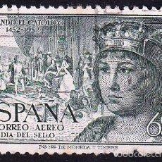 Briefmarken - EDIFIL 1111 V CENT.NACIMIENTO DE FERNANDO EL CATOLICO-CORREO AEREO/1952 - 56348309
