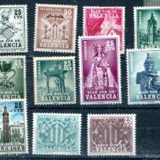 Sellos: SERIE COMPLETA DE VALENCIA. NUEVOS SIN GOMA.. Lote 56374511