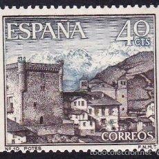 Sellos: EDIFIL 1541 PAISAJES Y MONUMENTOS-1964. Lote 56550707