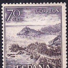 Sellos: EDIFIL 1544 PAISAJES Y MONUMENTOS-1964. Lote 56551135