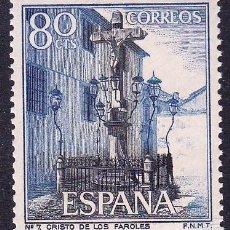 Sellos: EDIFIL 1545 PAISAJES Y MONUMENTOS-1964. Lote 56551188
