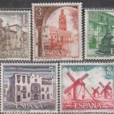 Sellos: EDIFIL Nº 2129/33, SERIE TUSRISTICA 1973, NUEVO *** (SERIE COMPLETA). Lote 56617374