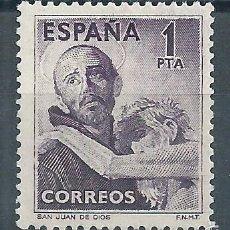 Sellos: R9.G1/ ESPAÑA EN NUEVO* 1950, EDF. 1070, CAT. 18€, SAN JUAN DE DIOS. Lote 86796738