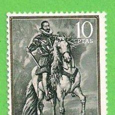 Sellos: EDIFIL 1437. PEDRO PABLO RUBENS - ''DUQUE DE LERMA''. (1962).* NUEVO Y CON SEÑAL.. Lote 56662173
