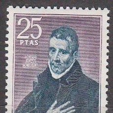 Sellos: EDIFIL Nº 1961, JUAN DE AVILA, NUEVO ***. Lote 56826427