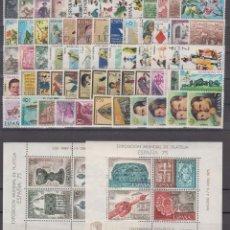 Sellos: ESPAÑA AÑO 1975 COMPLETO NUEVO SIN FIJASELLO Nº 2232/2305 EDIFIL CON (HOJITAS). Lote 56848605