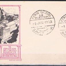 Sellos: 1953.- BARCELONA. Lote 57042242