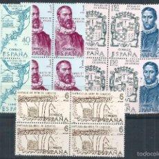 Sellos: R9.BLOCK03/ ESPAÑA EN NUEVO** 1968, EDF. 1889/93, FORJADORES DE AMERICA. Lote 57060277
