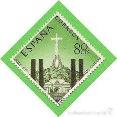 Sellos: EDIFIL 1248. INAGURACIÓN DEL MONASTERIO DE LA STA. CRUZ DEL VALLE DE LOS CAÍDOS. (1959).. Lote 109108994