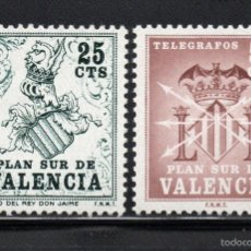 Sellos: VALENCIA 1/2** - AÑO 1963 - PLAN SUR DE VALENCIA - ESCUDO DE VALENCIA. Lote 293678233