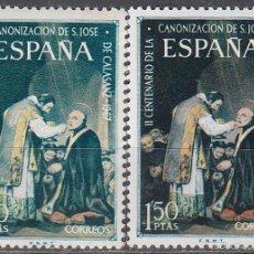 Sellos: EDIFIL 1837, II CENTENARIO DE SAN JOSÉ DE CALASANZ, NUEVO. VARIEDAD DE COLOR. A UN SELLO LE FALTA EL. Lote 57431964
