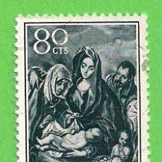 Sellos: EDIFIL 1184. NAVIDAD. - ''LA SAGRADA FAMILIA'', EL GRECO. (1955).. Lote 57437380