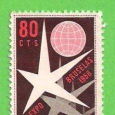 Francobolli: EDIFIL 1220. EXPOSICIÓN DE BRUSELAS - EMBLEMA. (1958).. Lote 57441001