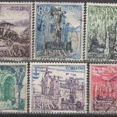 Sellos: EDIFIL 1541/50, SERIE TURISTICA 1964, USADO EN SERIE COMPLETA. Lote 57605749
