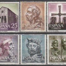 Sellos: EDIFIL 1394/9, XII CENTENARIO DE LA FUNDACIÓN DE OVIEDO, NUEVO *** (SERIE COMPLETA). Lote 86859738