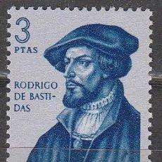 Sellos: EDIFIL Nº 1380, RODRIGO DE BASTIDA (AFINCADO EN SEVILLA), NUEVO ***. Lote 57668243