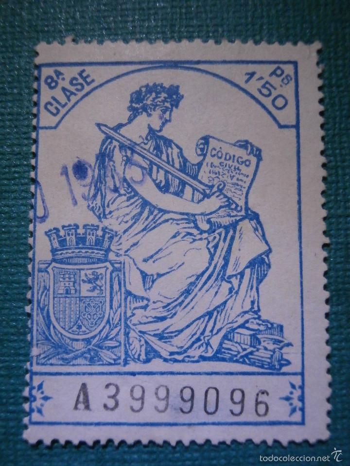 PÓLIZA 8 ª CLASE - 1,5 PESETAS - AZUL - AÑOS 50 - (Sellos - España - II Centenario De 1.950 a 1.975 - Usados)